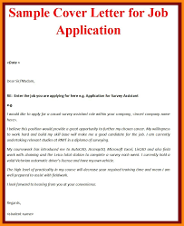 Cover Letter Sample For A Job Job Proposal Example