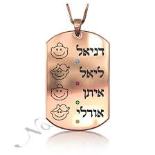 mom pendant with childrens hebrew names and birthstones in 14k rose gold namefactory