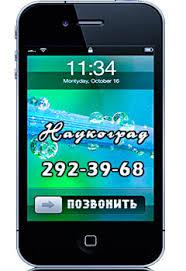 Заказать дипломную работу по управлению педагогике в Новосибирске  Телефон в Новосибирске