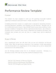 Employee Performance Evaluations Examples Free Samples Self ...