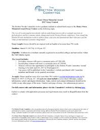 washington dc essay u s department of defense photo essay henry  henry owen memorial award essay contest elliott school henry owen memorial award essay promo 2017