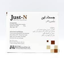 Just-N tablet 5 mg 3x10's Price in Pakistan- MedicalStore.com.pk