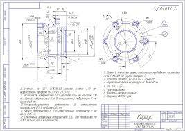 Курсовая работа по технологии машиностроения курсовое  Курсовой проект Технологический процесс изготовления детали Корпус