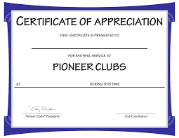 soccer awards templates soccer certificates templates gallery templates example free