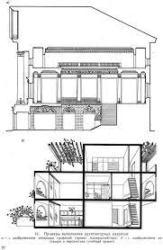 Тосунова М И Курсовое и дипломное архитектурное проектирование М И Тосунова КУРСОВОЕ И ДИПЛОМНОЕ АРХИТЕКТУРНОЕ ПРОЕКТИРОВАНИЕ