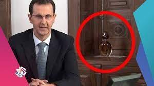 زجاجة خلف بشار الأسد تثير جدلا على مواقع التواصل الاجتماعي│الساعة الأخيرة -  YouTube
