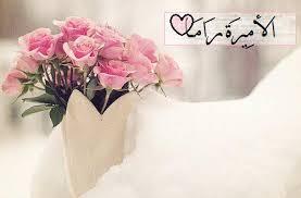 خاص :  << راما ~~~ جودي ~~~ فجر>> images?q=tbn:ANd9GcR