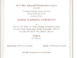 house warming ceremony invitation cards templates free designs housewarming wordings in naming format card
