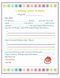 Holiday Letter A Holiday Letter To Santa 12