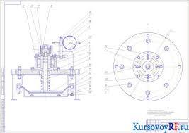 Техобслуживание и текущий ремонт автомобилей Ремонт диска  Чертеж сборочный приспособления для контроля радиального биения Заархивированная курсовая работа