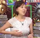「高橋真麻+エロ」の画像検索結果
