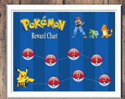 Pokemon Reward Chart Printable Bedowntowndaytona Com