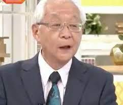 田崎 ジャーナリスト