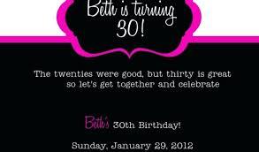 Birthday Invitation Maker Free Invitations Printable Online