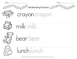 Kindergarten Writing Pages K5 Learning Writing Worksheets K5 Learning Cursive Writing