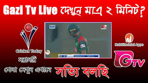 How To Gazi Tv Live Cricket Match Online - YouTube