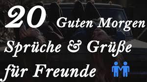 Gute Laune Sprüche Für Freunde Lustige Sprüche 2019 02 23