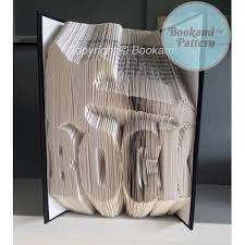 rock guitar book folding pattern 543 pages 272 folds