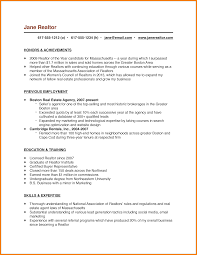 Resume Sample 100 Bad Resume Examples Pdf Personel Profile 78