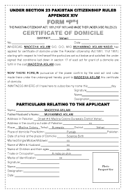 Certificate Domicile Certificate Form Residence Certificate Format