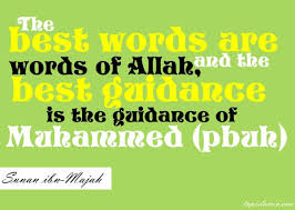 Download Islamic Quotes