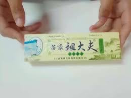 Chinese Herbal Cream Zudaifu Cream For Skin Disease - Buy Zudaifu ...