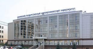 Купить диплом в Красноярске Доступные цены на продажу дипломов в  Купить диплом в Красноярске