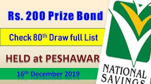 December 2, 2019 at 11:30 am. 200 Prize Bond 16 12 2019 Draw No 80 Peshawar