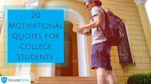 Quotes For College Students Unique 48 Motivational Quotes For College Students College Total