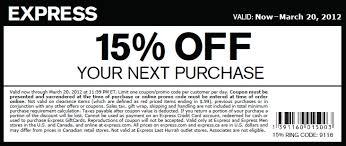 Express Coupon Printable Express Coupons Through March 1 Free