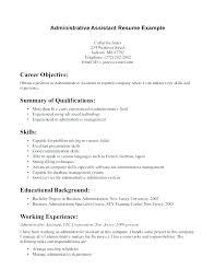 Resume Example No Experience No Job Experience Resume Sample Resume