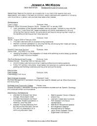 Sample Resume For Receptionist Position Best Of Sample Resume Hotel Front Desk Receptionist For Office Me Yomm