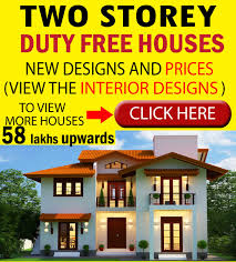 New Home Designs And Prices Single_storey Vajira House Builders Private Limited