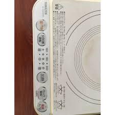 Bếp từ đơn nội địa Nhật (Japan) YAMAZEN IH-S1300(W) (2010)