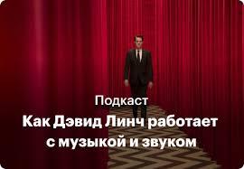График кинопремьер в России 2010 — КиноПоиск