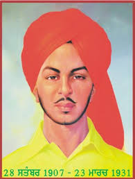 bhagat singh and his relevance to by saad ahmed javed