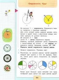 Спиши ру гдз по алгебре и геометрии класс самостоятельные и  Спиши ру гдз по алгебре и геометрии 7 класс самостоятельные и контрольные работы ершова голобородько