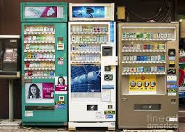 What Happened To Cigarette Vending Machines Magnificent Japanese Cigarette Vending Machines In Tokyo Greeting Card For Sale