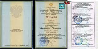МИД России и Рособрнадзор легализовали дипломы иностранных  МИД России и Рособрнадзор легализовали дипломы иностранных студентов Крымского федерального университета