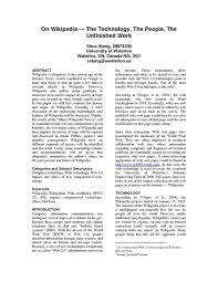 file shuo xian essay pdf  file shuo xian essay pdf