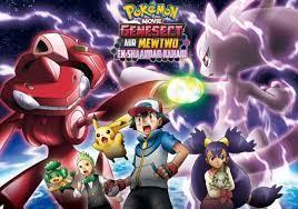 Pokemon Movie 16:Genesect Aur Mewtwo Ek Shaandar Kahani In Telugu FHD -  Toonsouthindia.com
