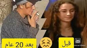 مروة محمد .. ممثلة أصبحت مشردة بعد 20 عاما من مشاركتها فى عائلة الحاج متولى  - YouTube