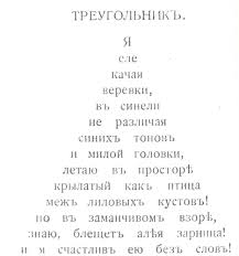 essay papers promotion shop for promotional essay papers shaped poem bryusov book poetry essays moscow russia art poster decorative wall stickers posters bar home decor gift