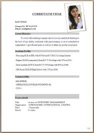 Resume Application Inspiration Resume Apply For Job Nmdnconference Example Resume And Cover
