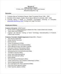 bilingual resumes