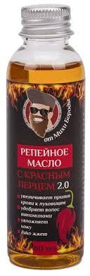 Bluebeard <b>Масло для бороды с</b> Красным Перцем — купить по ...