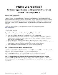 Resume For Internal Promotion Template Sample Office Clerk Entry