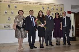 В МГУ состоялась защита диссертации Роль азербайджанской диаспоры  1 3