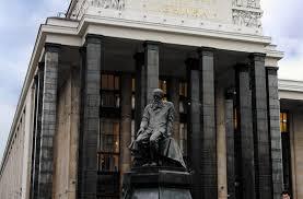 Единый электронный каталог РНБ и РГБ заработает к лету года  news