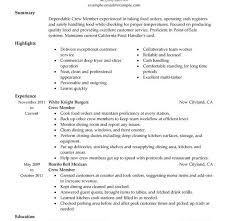 Download Mcdonalds Resume